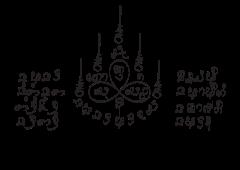 Vector Symbols 2